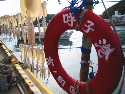 鷹島大橋 035 - コピー