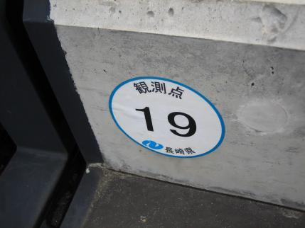 鷹島大橋 080 - コピー