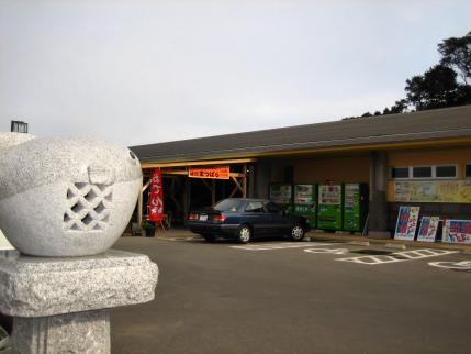 鷹島大橋 088 - コピー