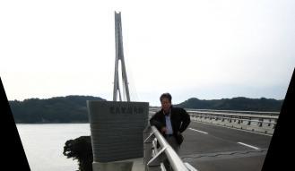 鷹島大橋 065 - コピー