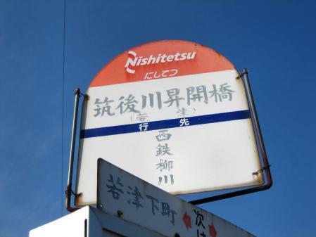 新田大橋 087 - コピー