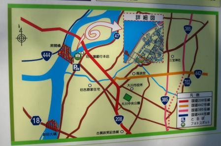 新田大橋 098 - コピー