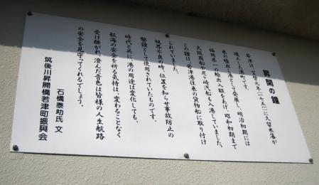 新田大橋 105 - コピー