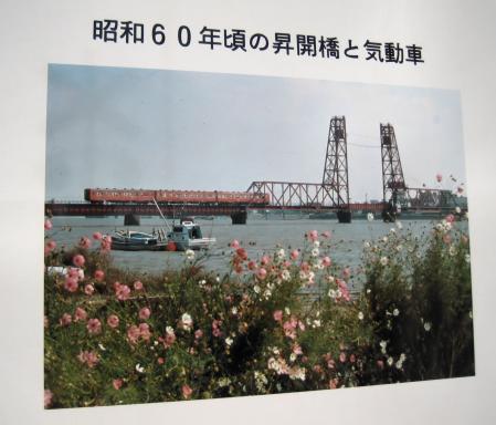 新田大橋 109 - コピー