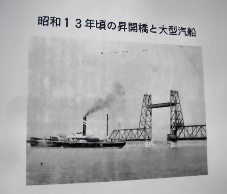 新田大橋 110 - コピー