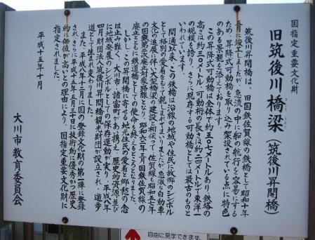新田大橋 111 - コピー