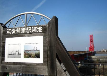 新田大橋 101 - コピー