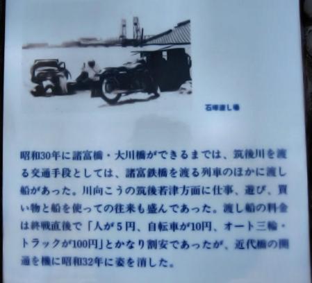 昇開橋 2 064 - コピー