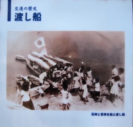 昇開橋 2 060 - コピー