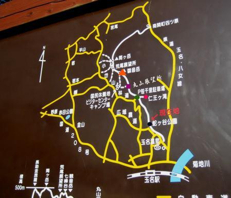 蛇ヶ谷登山口 020 - コピー