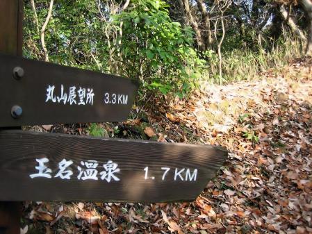 蛇ヶ谷登山口 027 - コピー