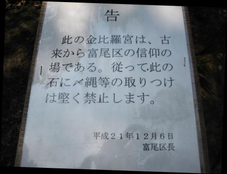 蛇ヶ谷登山口 041