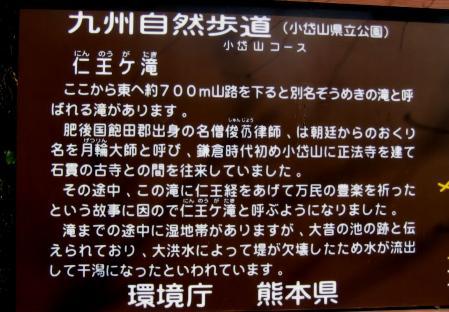 蛇ヶ谷登山口 107 - コピー
