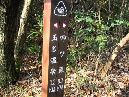 蛇ヶ谷登山口 055 - コピー