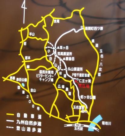 蛇ヶ谷登山口 108 - コピー