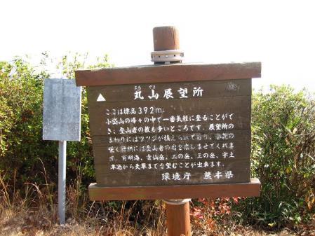 蛇ヶ谷登山口 144 - コピー