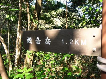 蛇ヶ谷登山口 148 - コピー