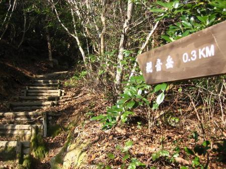 蛇ヶ谷登山口 176 - コピー