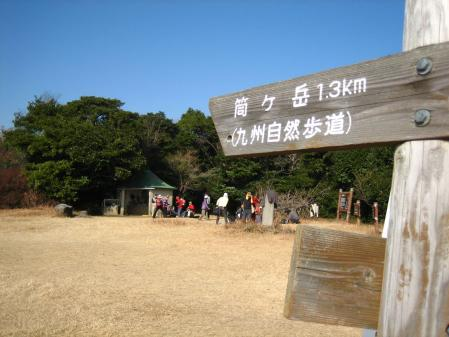蛇ヶ谷登山口 179 - コピー