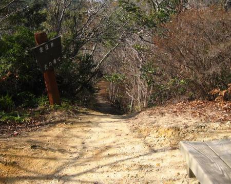 蛇ヶ谷登山口 172