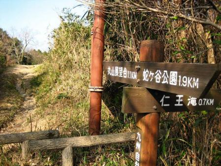 蛇ヶ谷登山口 103 - コピー