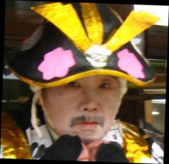 中田代 005 - コピー