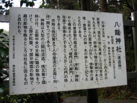 中田代 036 - コピー
