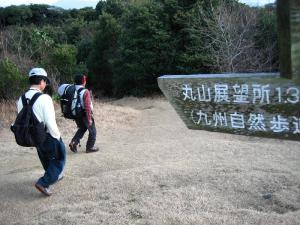 松尾ちゃんと登り納め 116 - コピー