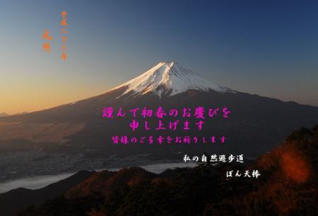 夜明けの富士さん07fuji - コピー