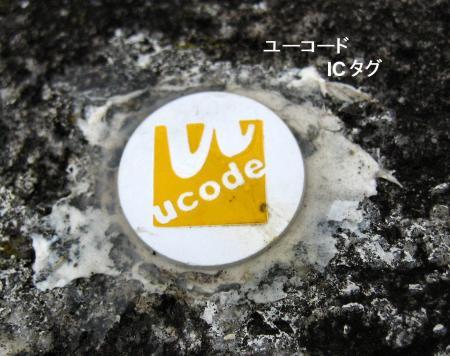 三角点 001 - コピー