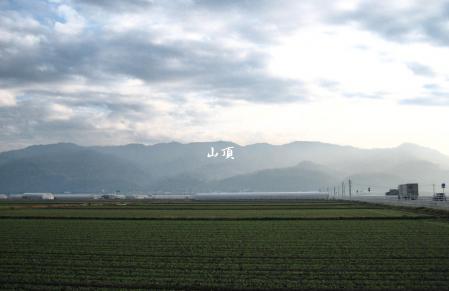 清水初登山 001
