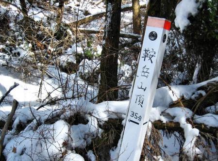 鞍岳 022 - コピー