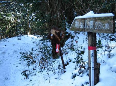 鞍岳 017 - コピー
