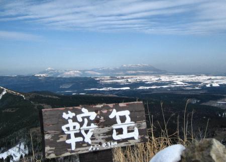 鞍岳 092 - コピー