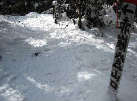 鞍岳 124 - コピー