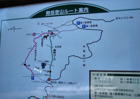 鞍岳 007 - コピー