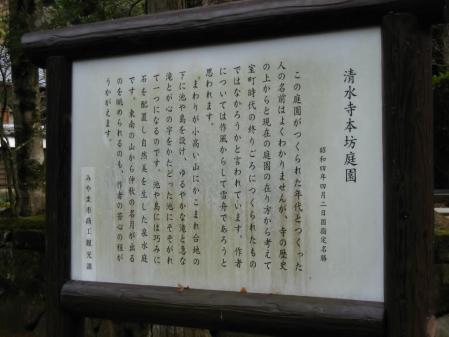 清水初登山 099 - コピー