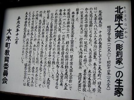 柳川へ歩く 022 - コピー