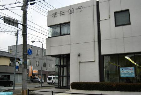 柳川へ歩く 018 - コピー