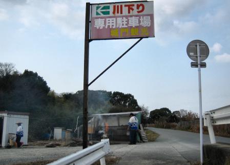 柳川へ歩く 052 - コピー