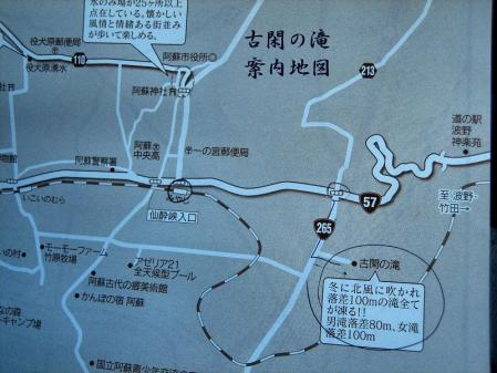 白糸の滝 124 - コピー