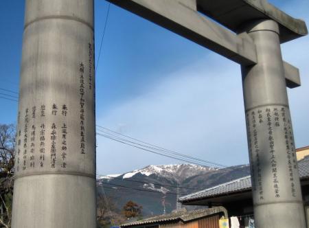 天山へ登る 009 - コピー
