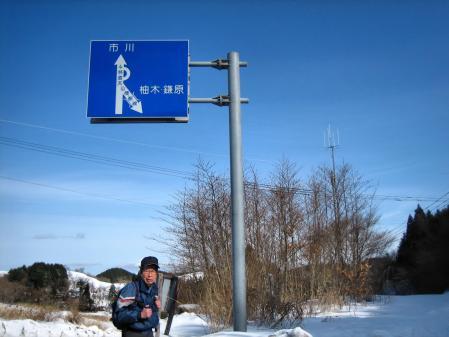 天山へ登る 023 - コピー