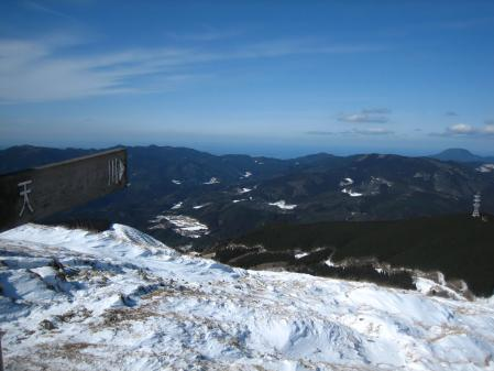 天山へ登る 096 - コピー