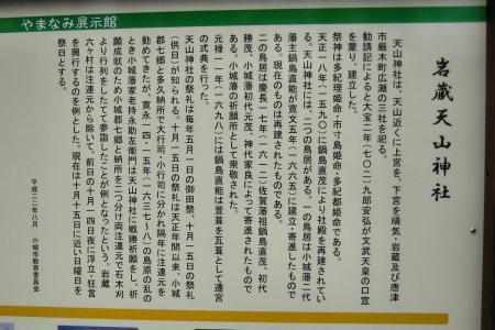 清水の滝 103 - コピー