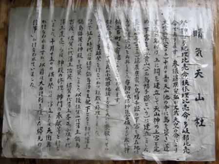 清水の滝 140 - コピー