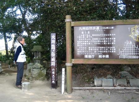 小岱山 138 - コピー