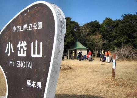 小岱山 253 - コピー