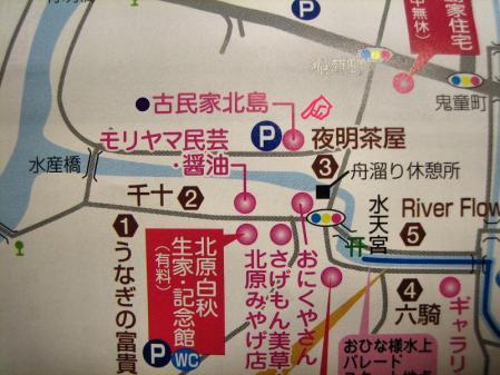 北島家 004 - コピー