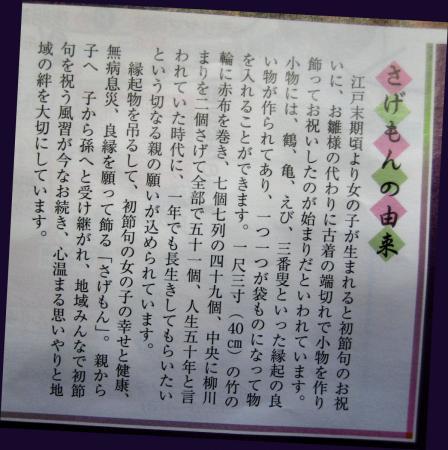 由来 002 - コピー